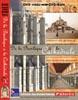 DVD De la basilique à la cathédrale
